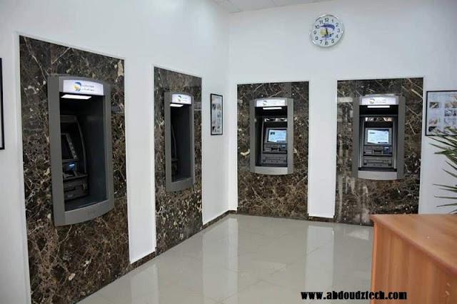 بريد الجزائر تفتح وكالتها الرقمية الأولى للخدمات النقدية