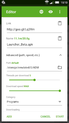 تحميل تطبيق adm pro