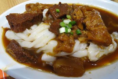 So Good Char Chan Tang, beef brisket cheong fun