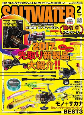 [雑誌] SALTWATER(ソルトウォーター) 2017年02月号 Raw Download