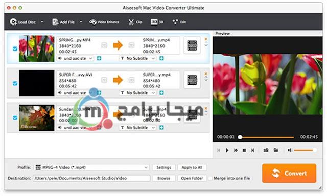 برنامج تحويل صيغ الفيديو للاندرويد