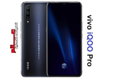 الإصدار : V1922A, V1922A مواصفات و مميزات فيفو vivo iQOO Pro  مواصفات و سعر موبايل فيفو vivo iQOO Pro - هاتف/جوال/تليفون فيفو vivo iQOO Pro - البطاريه/ الامكانيات و الشاشه و الكاميرات هاتف فيفو vivo iQOO Pro