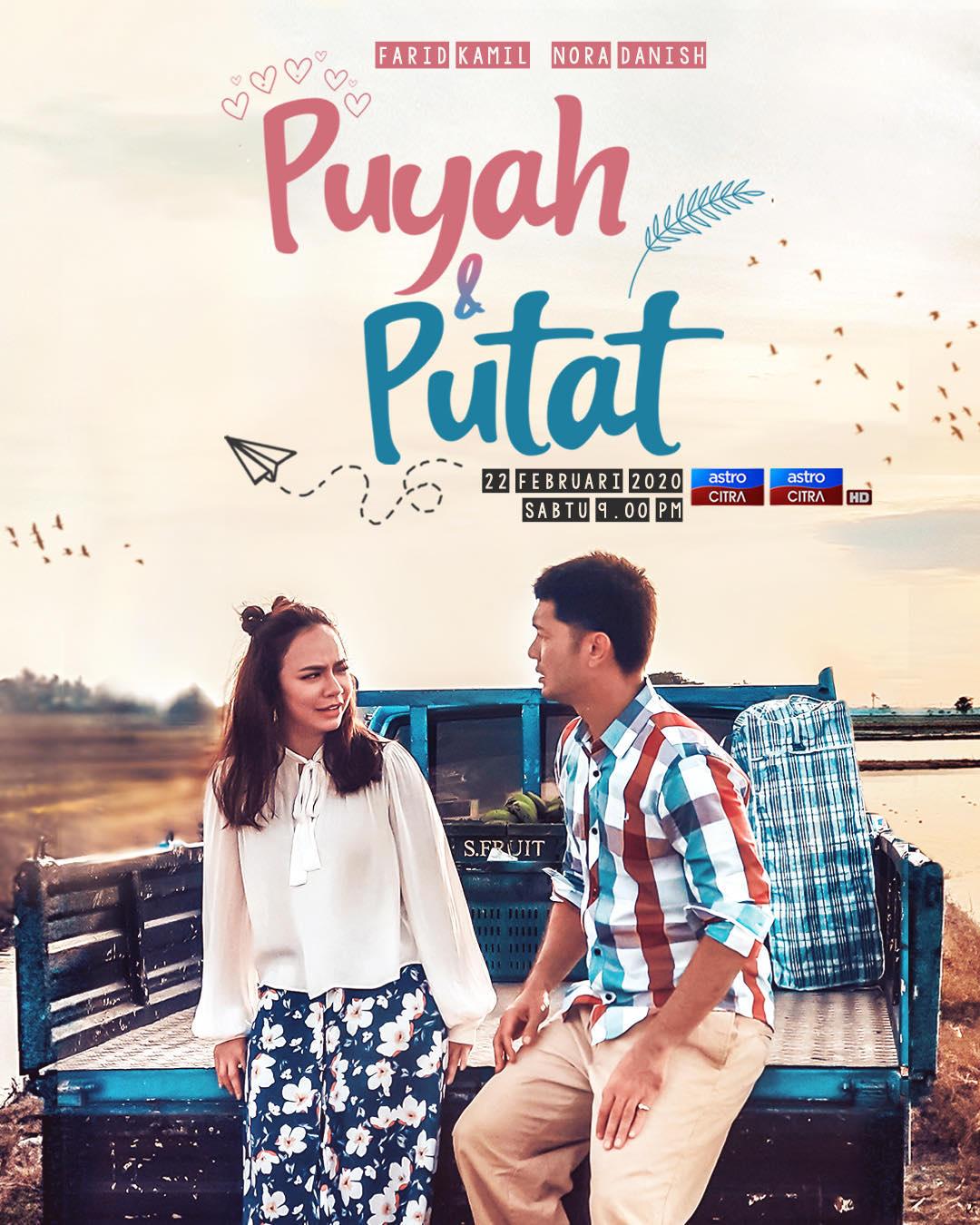 Puyah & Putat