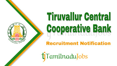 Tiruvallur Central Cooperative Bank recruitment notification 2020, govt jobs in tamilnadu, tn govt jobs, govt jobs for graduate