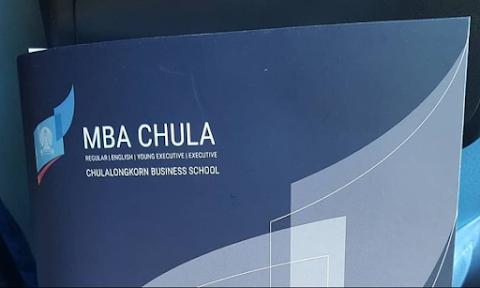Storytelling:: ชีวิตสองปี กับ ป.โท YMBA Chula