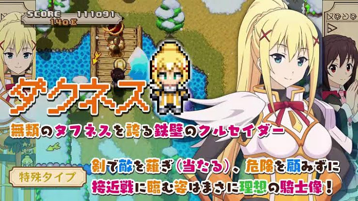 Konosuba: Attack of the Destroyer (English Patched) Screenshot 3
