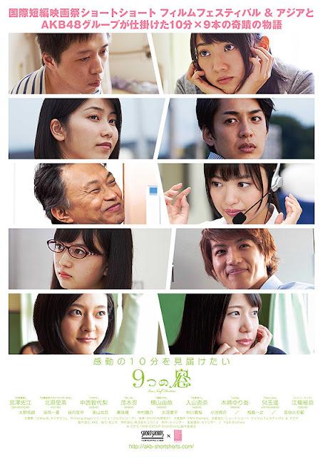 Sinopsis Les Neuf Fenetres / 9tsu no Mado / 9つの窓 (2016) - Film Jepang