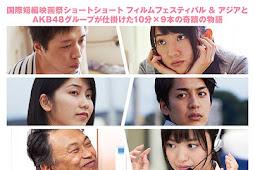 Les Neuf Fenetres / 9tsu no Mado / 9つの窓 (2016) - Film Jepang