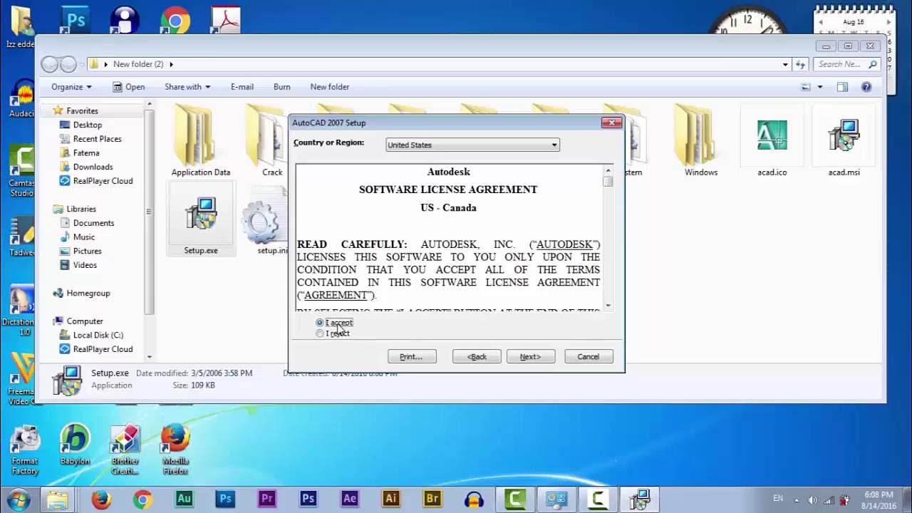 تحميل برنامج الرسوم الهندسية Autocad 2007 رابط مباشر ميديا فاير
