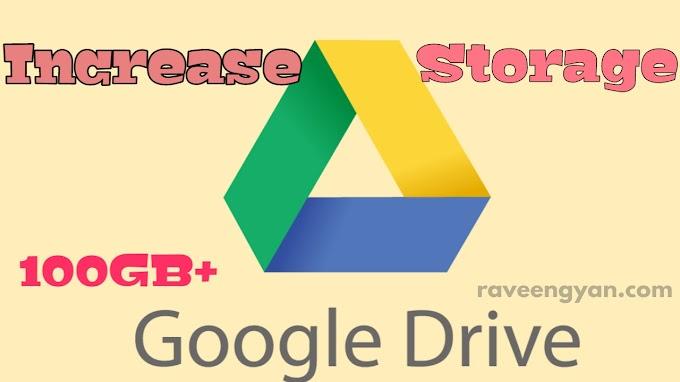 गूगल ड्राइव स्टोरेज कैसे बढ़ाये | How to increase storage in Google Drive, Hindi