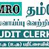 Audit Clerks  Damro