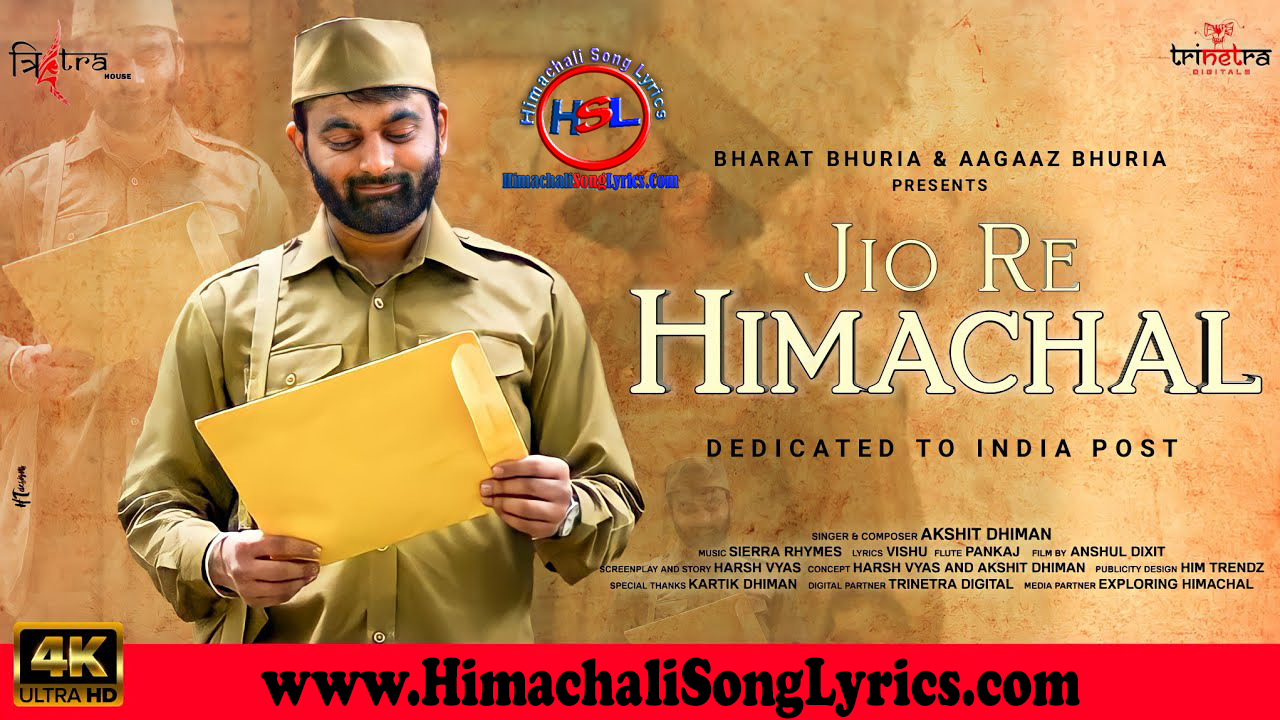 Jiyo Re Himachal Song Lyrics - Akshit Dhiman : जियो रे हिमाचल