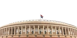 vacancy for personal assistant in government sector, Rajya Sabha Secretariat Recruitment 2020 Apply For 14 Post, Rajya Sabha Secretariat vacancy in hindi, personal assistant vacancy 2020 in hindi,