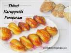 Thinai ArisiKaruppatti Paniyaram