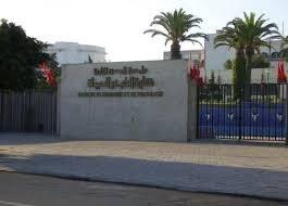 كلية الطب و الصيدلة الدارالبيضاء  |FMP CASABLANCA