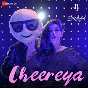 Cheereya (2018)