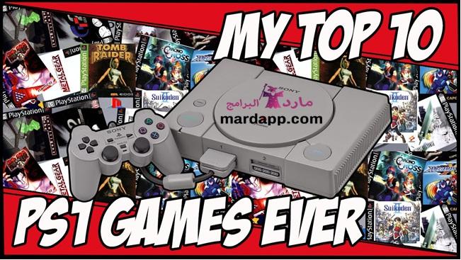 تحميل العاب بلاي ستيشن Playstation 1 للكمبيوتر من ميديا فاير