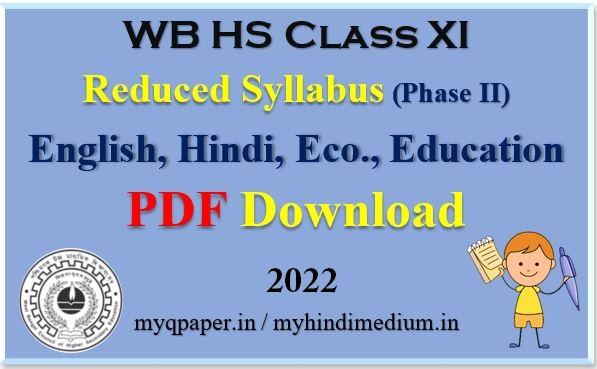 wb class 11 reduced syllabus 2022
