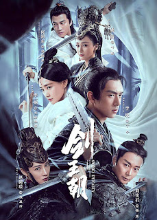 Sword Dynasty (Chinese Series)