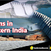 Dams in India: List of Dams in Eastern States of India