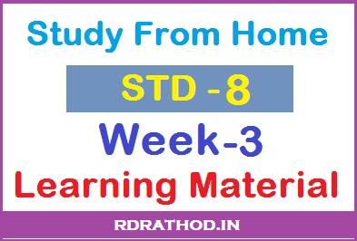 std 8 week 3 home work pdf download