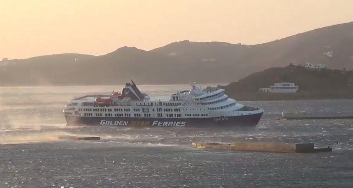 Το πρώτο βίντεο από το ανταριασμένο Αιγαίο: Με μεγάλη κλίση στο λιμάνι της Τήνου το Superferry από τον ισχυρό βοριά (BINTEO)