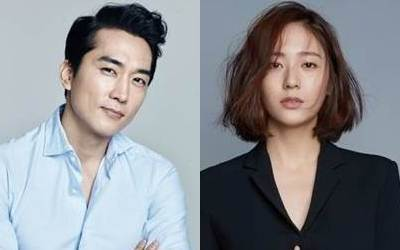 판 (The Player) Synopsis And Cast: Korean Drama 2018 | Full