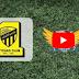 مباراة الاتحاد والتعاون - دوري جميل السعودي للمحترفين
