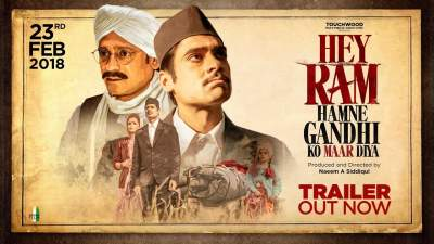 Hamne Gandhi Ko maar Diya (2018) Hindi 480p Full Movies Download