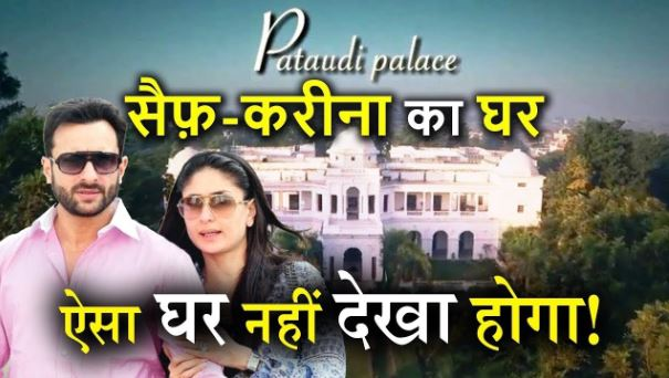 पटौदी पैलेस pataudi palace