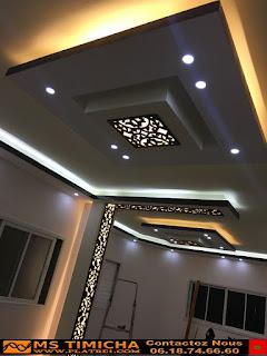 décoration plâtre pour salon 2021