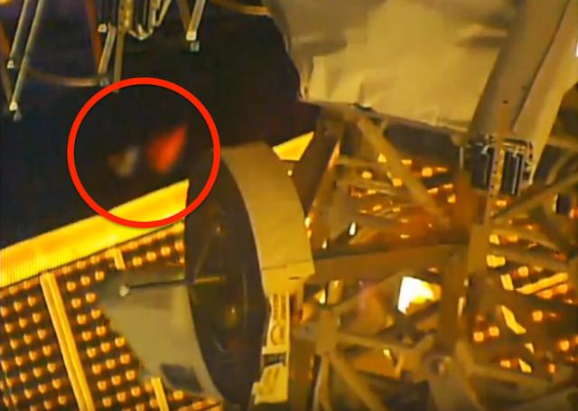 Поймали НЛО на космической станции