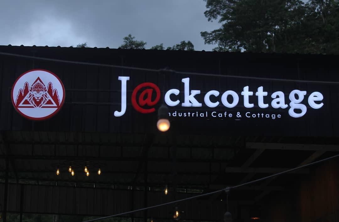 Lowongan Kerja Jepara Sebagai Kasir & Administration di  J@ckcottage Jepara