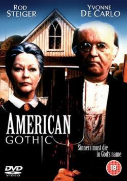 American Gothic (Escondete y Tiembla) Portada DVD