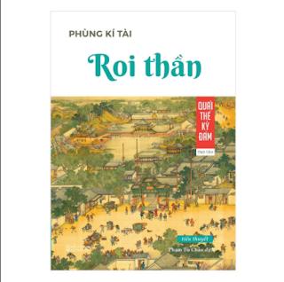 Roi Thần ebook PDF EPUB AWZ3 PRC MOBI