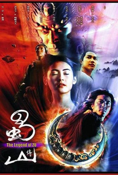 The Legend of Zu (Shu shan zheng zhuan-Zu Warriors)