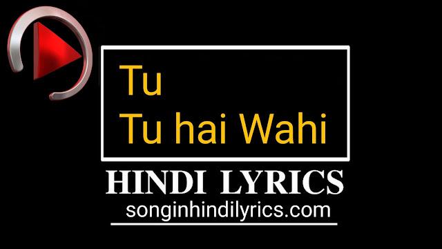 TU TU HAI WAHI LYRICS - Yeh Vaada Raha(Asha Bhosle)