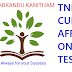 TNPSC Current Affairs Online Test - JULY 2021 - 07