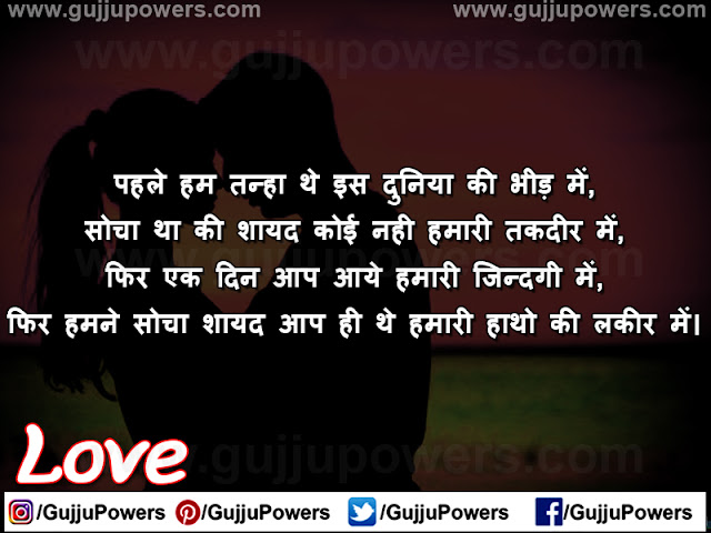 sad shayari hindi status download