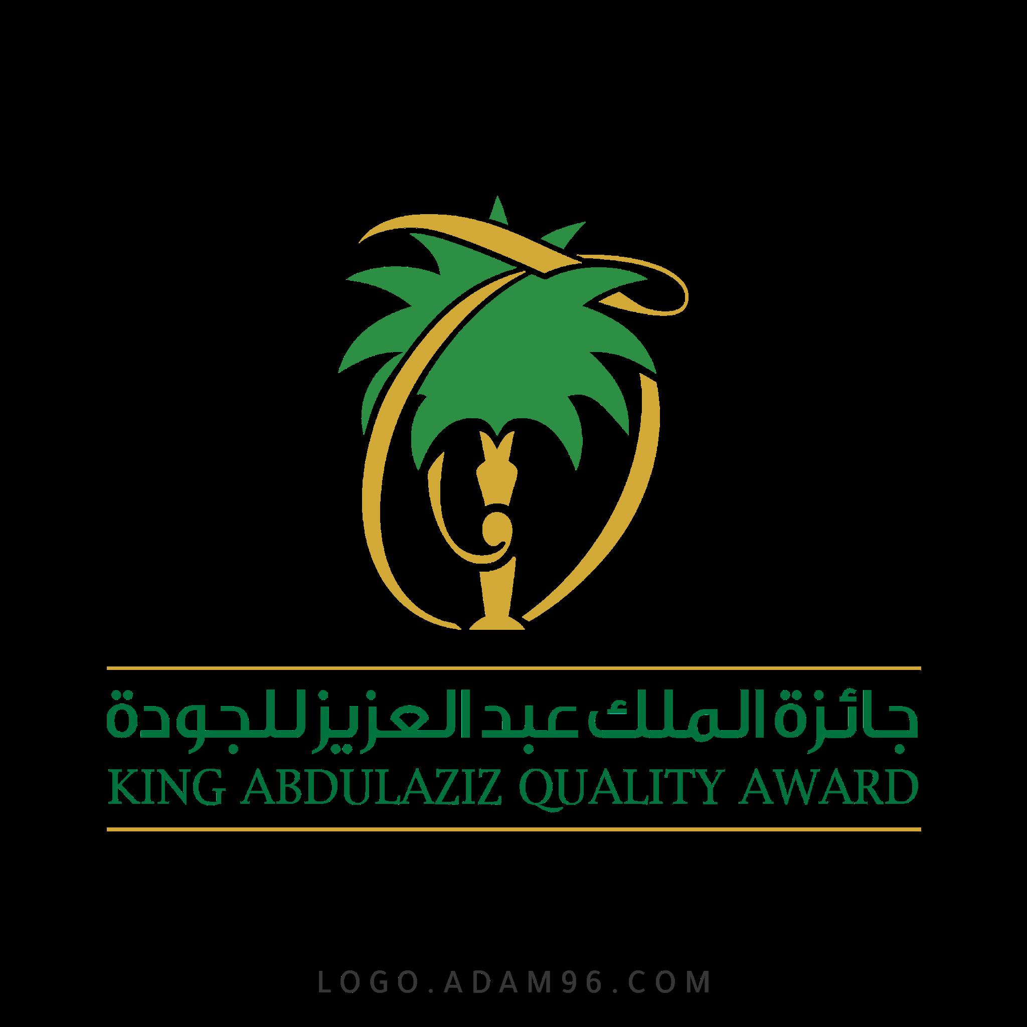 تحميل شعار جائزة الملك عبد العزيز للجودة لوجو شفاف PNG