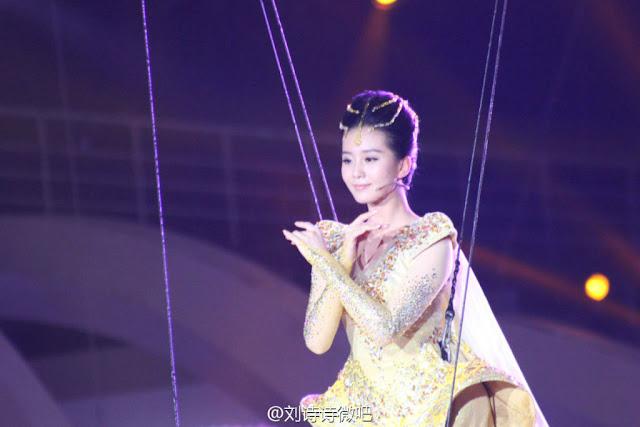 4th Golden Eagle Goddess Cecilia Liu Shishi