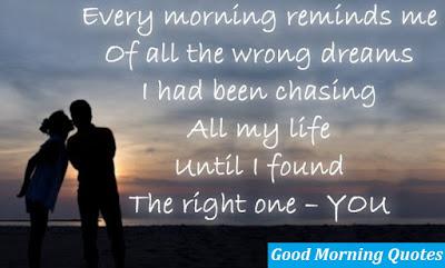 good-morning-beautiful-text