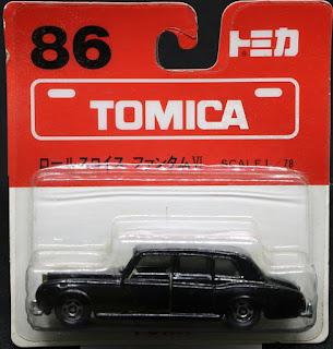 Tomica - 86, 吸塑包裝