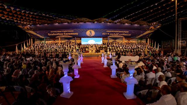 كلية دبي الجامعية للدراسات التطبيقية