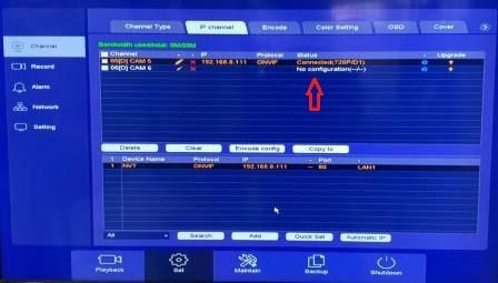 Cara mengkoneksikan CCTV wifi babycam SPC ke UVR
