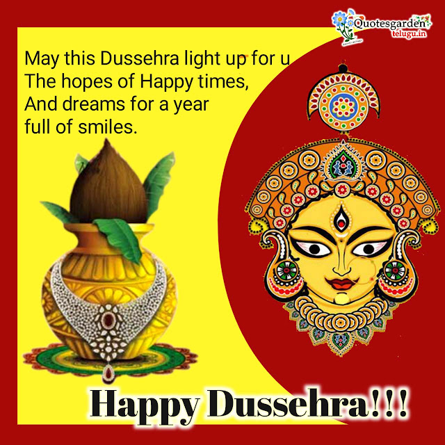 happy dussehra 2020 greetings wishes images sms messages for best whatsapp quotesgardentelugu