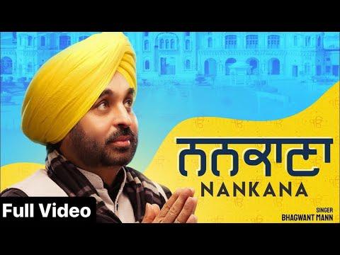 NANKANA LYRICS | NANKANA By BHAGWANT MANN