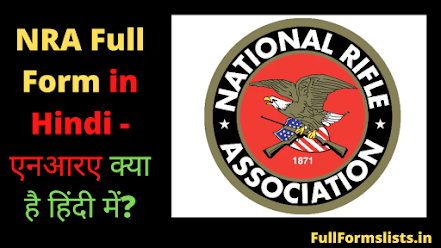 NRA Full Form in Hindi