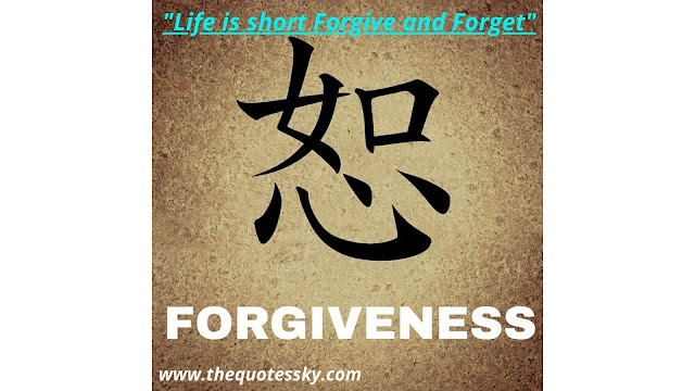 365+ Forgiveness Quotes, Status and Captions for Relationship