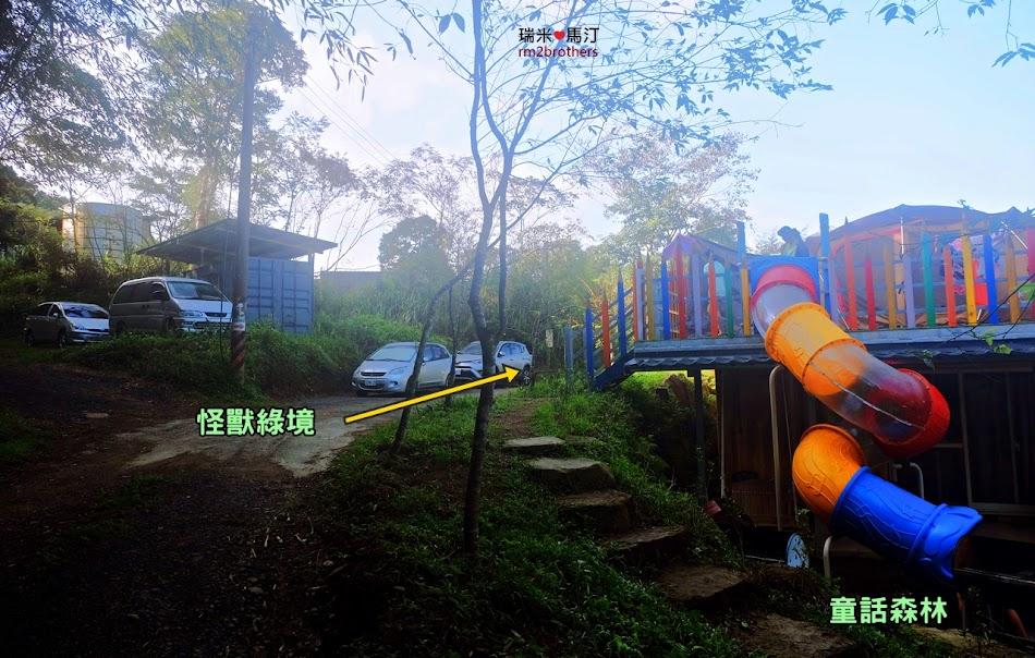 童話森林露營區